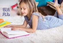 拯救孩子的专注力,这些方法很实用,很有效