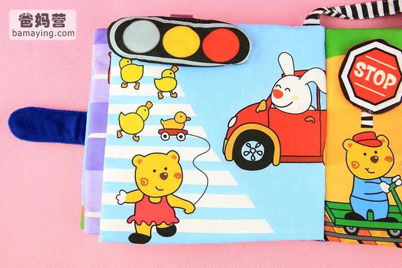 红绿灯图片卡通幼儿园简笔画图片展示